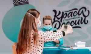 В САФУ прошла акция «Мы за ЗОЖ: Городок здоровья»