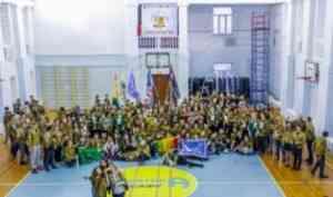 ВАрхангельске пройдет Межрегиональная Олимпиада студенческих отрядов «Старт»