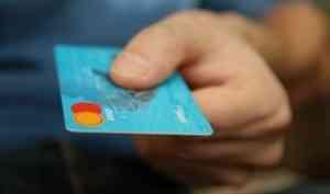 Шесть жителей Поморья за сутки перевели «сотрудникам банков» больше миллиона рублей