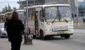 Назван новый срок глобального обновления автобусного парка в Архангельске