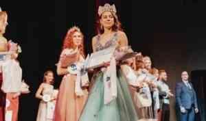 В Архангельске состоялся финал конкурса «Краса студенчества России»