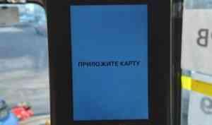 Проверка на честность: вАрхангельске появились автобусы без кондуктора