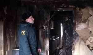 Специальный противопожарный прибор, установленный вдоме— автономный дымовой пожарный извещатель— спас отгибели многодетную семью иинвалида вселе Холмогоры