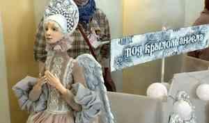 Куклы — как воспоминание и радость творчества