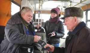 Автобусы без кондукторов запустили в Архангельске