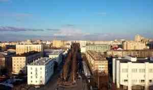 26 апреля стартует всероссийское голосование за объекты, которые будут благоустроены в 2022 году