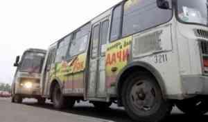 В Архангельске автобус №3 по утрам будет ходить с интервалом до 8 минут