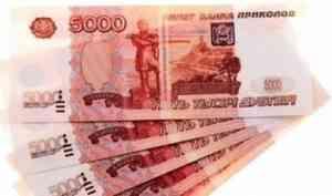 Архангелогородца задержали за попытку расплатиться билетом «банка приколов»