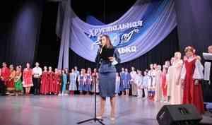 """""""Хрустальная туфелька"""" оттанцевала и назвала победителей"""