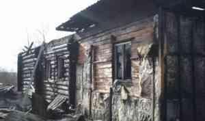 В Ильинско-Подомском за сутки произошло два пожара