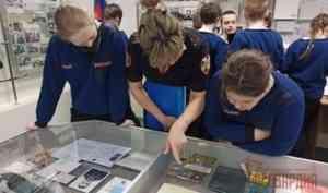 Архангельские школьники посетили музей вневедомственной охраны Росгвардии
