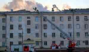 В Архангельске ночью горело здание общежития на улице Гагарина
