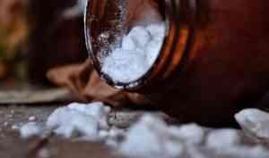 17-летнего архангелогородца задержали с 42 граммами наркотиков