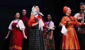 Северный хор завершил гастрольный тур в рамках федеральной программы «Мы – Россия»