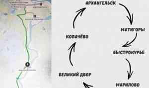От Воскресения до Вознесения: в однодневное путешествие по Холмогорскому району зовет «Архангел»