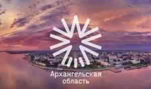 Правительство Архангельской области поддержит девять региональных туристических проектов