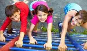 Летом вАрхангельске откроются 65 детских лагерей. Наэто потратят 29,4 миллиона рублей
