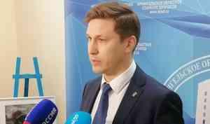 Иван Новиков: «Главное впослании президента— набор конкретных шагов ипоручений всем уровням власти»