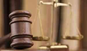 Жительница Холмогорского района избила знакомого и оговорила его, обвинив в развращении дочери, чтобы избежать наказания