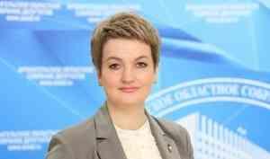 Екатерина Прокопьева: «Послание президента— про людей идля людей»
