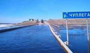 В Архангельской области из-за ледохода затопило несколько мостов