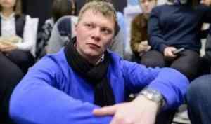 Учитель истории Михаил Копица о студенческих годах, работе в школе и благородной миссии преподавателя