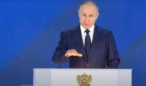 В Поморье готовы к реализации предложений из Послания президента России
