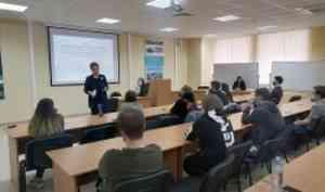 Екатерина Прокопьева рассказала студентам олидерстве