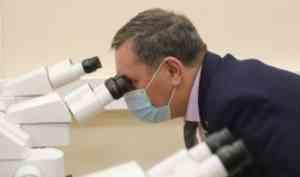 Представители АОСД оценили научно-образовательный потенциал САФУ