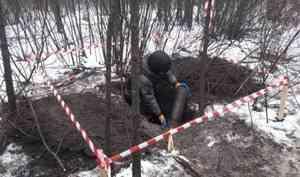 Под Северодвинском нашли гранату Первой мировой войны