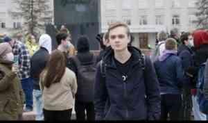 Участнику штаба Навального за организацию гуляний в Архангельске назначили 15 суток