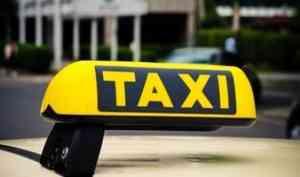 Архангелогородец получил шесть лет строгого режима за нападение на таксиста