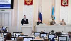 Уполномоченный представил ежегодный доклад о соблюдении прав бизнеса в Архангельской области