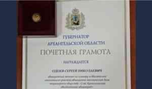 Авиатехника Сергея Одоева наградили почётной грамотой губернатора Архангельской области