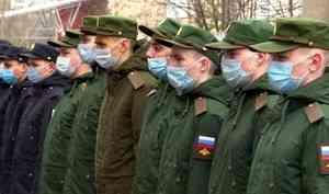 Около тысячи призывников отправятся на военную службу из Архангельской области