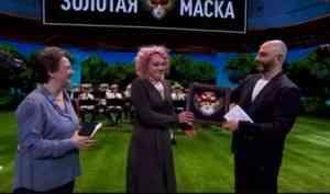 Молодежный театр отметили спецпризом на церемонии вручения премии «Золотая маска»