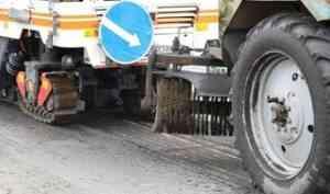 В Северодвинске приступили к ремонту дороги в рамках нацпроекта