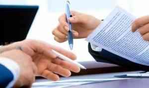 Бухгалтера из Вельского района подозревают в изготовлении поддельных документов