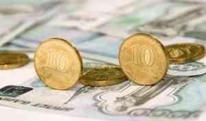 Прокуратура нашла серьёзные нарушения вначислении ивыплате зарплаты вСурской средней школе №2