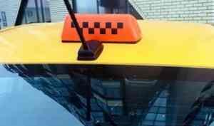 Архангелогородец получил 6 лет колонии за нападение на таксиста