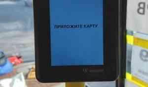 В Архангельске собираются отменить службу кондукторов на общественном транспорте