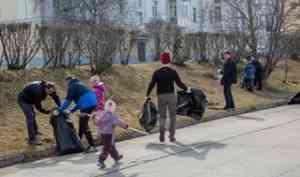 Архангельск присоединился к всероссийскому субботнику