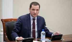 Александр Цыбульский поручил провести в Поморье тотальный кадровый аудит
