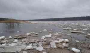 В Архангельской области подтоплено восемь участков автодорог