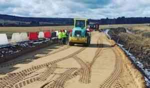 Дорожный нацпроект набирает обороты в Вельском районе