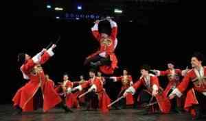 Липецкий театр танца «Казаки России» приедет с выступлением в Архангельск