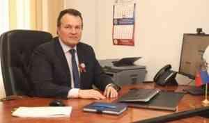 Андрей Гибадуллин назначен замминистра по делам молодежи и спорту Поморья