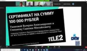 Tele2 иСАФУ определили победителей врамках второй стипендиальной программы