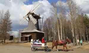 В майские праздники «Малые Корелы» будут работать без выходных