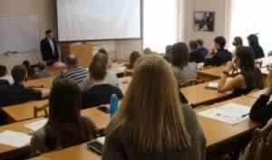 Студенты и преподаватели САФУ написали Диктант Победы